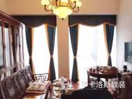 红木家具配什么颜色的窗帘?【伊卡洛斯软装】