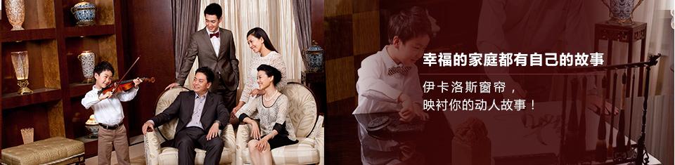 伊manbetx官方网站手机客户端万博manbetx安卓版,映衬你的动人故事!