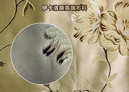 伊卡洛斯所有的窗帘均采用国内顶级面料或进口高端面料制成