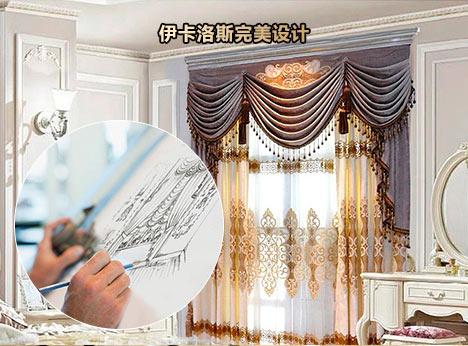 伊卡洛斯自有专业设计师对客户需求精准把握 完美匹配您的家