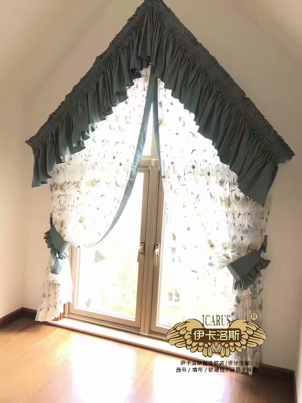 【异型窗帘效果图】别墅异形窗帘案例