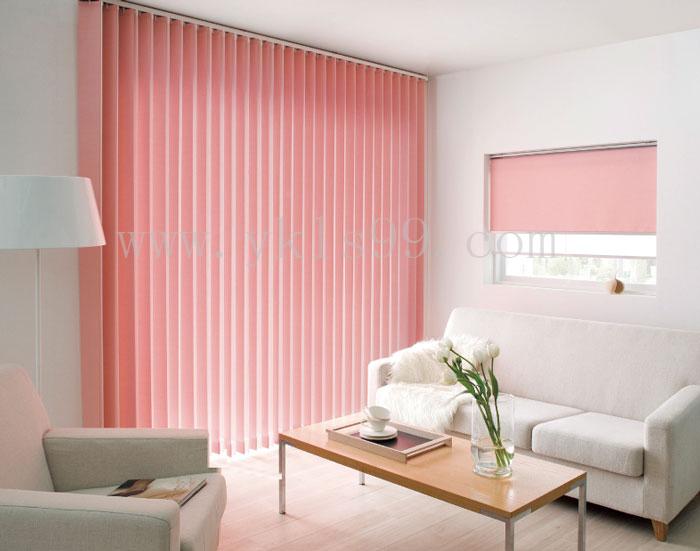 垂直帘粉红客厅室  伊卡洛斯定制
