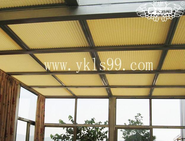 阳光房蜂巢帘天窗式