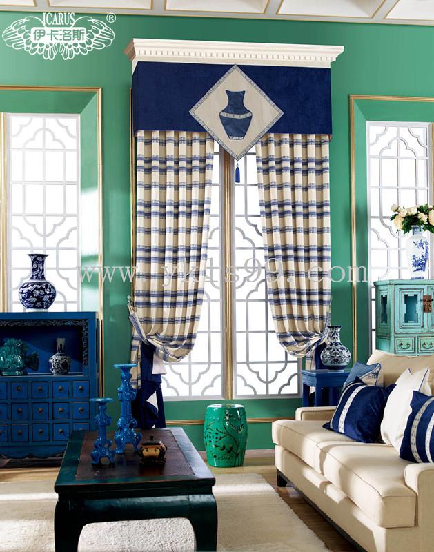 青花瓷新中式风格窗帘