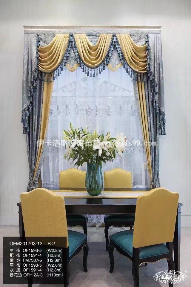 高级欧式淡雅窗帘