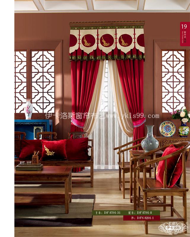 新中式风格窗帘   光彩夺目