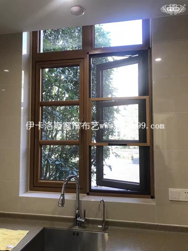 厨房隐形纱窗