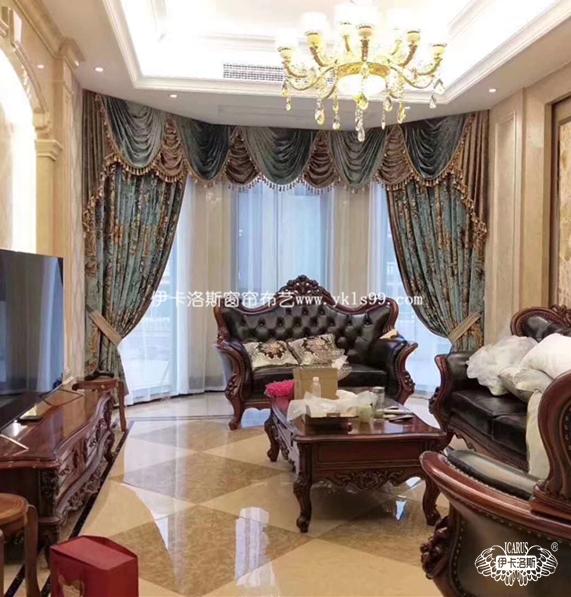 欧式高端客厅窗帘