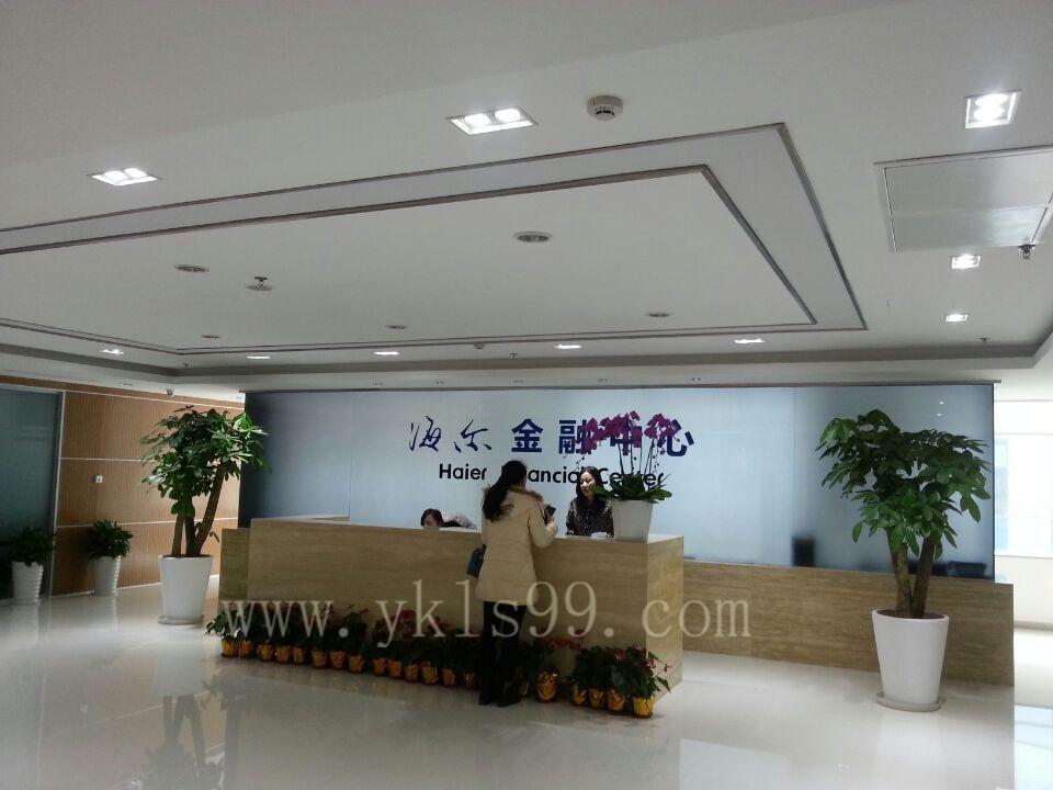 上海浦东海尔金融中心办公窗帘工程案例