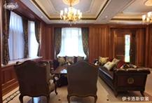 「别墅窗帘案例」中建大公馆 欧式窗帘